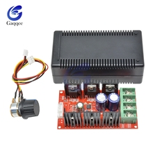 12V 24V 48V 200HZ 2000W MAX 10V-50V 40A DC Motor Speed Control PWM HHO RC Controller Motor Speed Regulator With Extension cord