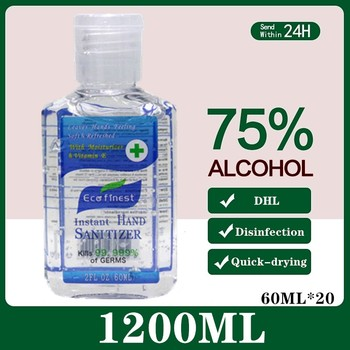 1200ML DHL  Clean Portable 75% Alcohol Hand Sanitizer Gel Moisturizing Disposable Antibacterial Soothing Hand Gel