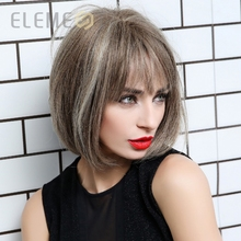 Element Short Straight Synthetic Brown Mix Gray Hair Cute Bob Wigs with Bangs for White/Black Women Cosplay Party or Daily Wear