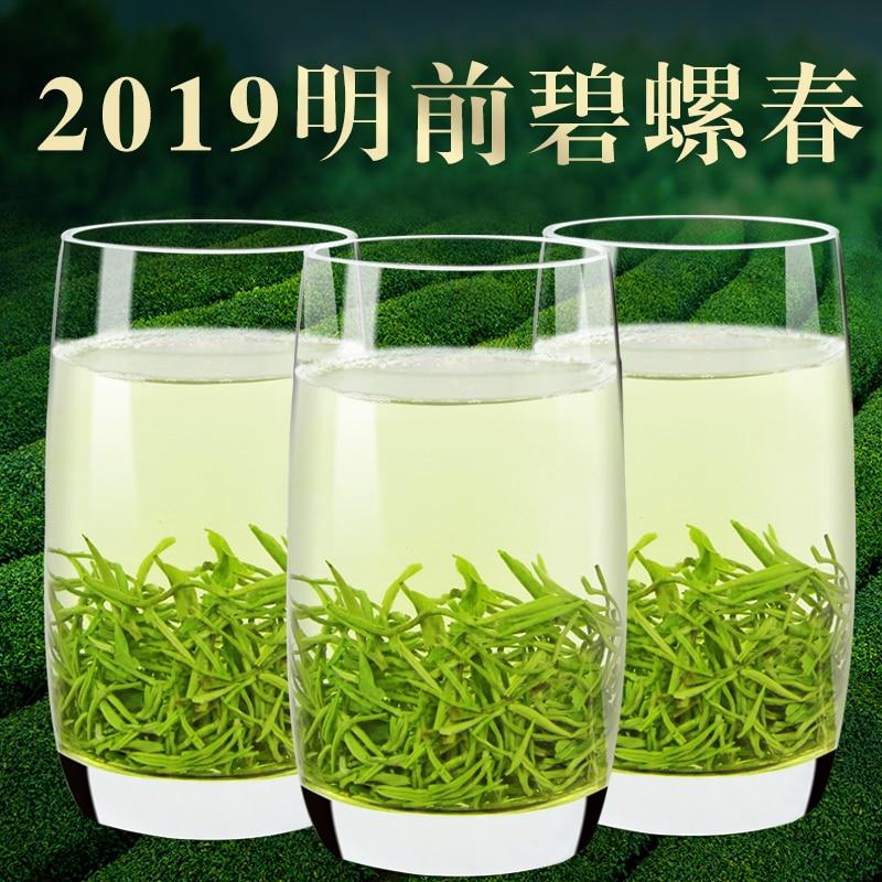Suzhou Green Tea Kung Fu Tea Dongting Lake Tea 2020 New Tea Bulk First-grade Luzhou-flavored Maojian