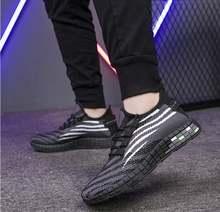 J tl 30 спортивная обувь; Мужские кроссовки; zapatillas hombre;