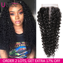 UNICE HAIR Brazilian Curly Lace Closure Free Part Remy Human Hair Closure Swiss Lace 150% Density Natural Color 1 Piece