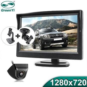 GreenYi 5 pulgadas AHD Monitor 1280x720P alta definición 170 grados Starlight visión nocturna cámara de respaldo de vehículo reverso para coche