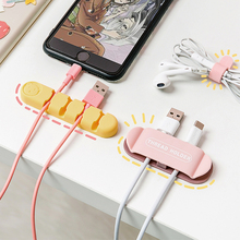 Self-adhesive Desk Set Wire Clip Electrical Wire Fitted Hooks&Rails Data Cable Glands Winder Organizer Cable Protector