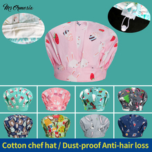 Caps Work-Hats Catering Hotel Chef Restaurant Kitchen for Long-Hair Elastic-Hat Animal-Printing