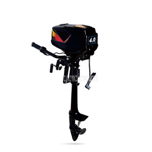 New 48V Electric Outboard Moto