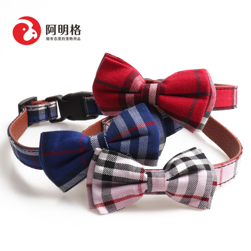 Amin Lattice 2019 New Products England Plaid Elegant Fashion Pet Collar Safety Buckle Design Dog Neck Ring Medium-sized Dog