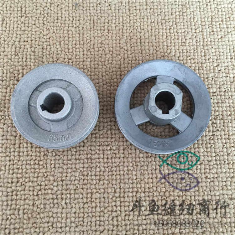 Mesin Jahit Industri Motor Motor Belt Pulley Kopling Motor Pulley Motor Listrik Roda Mobil Datar Belt Pulley