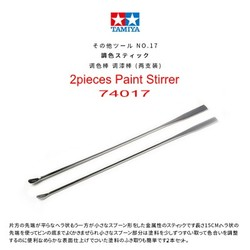 2pieces/lot Special  Paint Stirrer Model Tools Hobby Building Kits DIY  Painting Tool Tamiya 74017