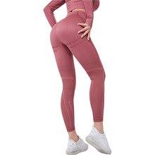 Women High Waist Leggings Push Up Leggings Sport Girl Gym Leggings Seamless Women Energy Leggings Fitness Running Yoga Pants