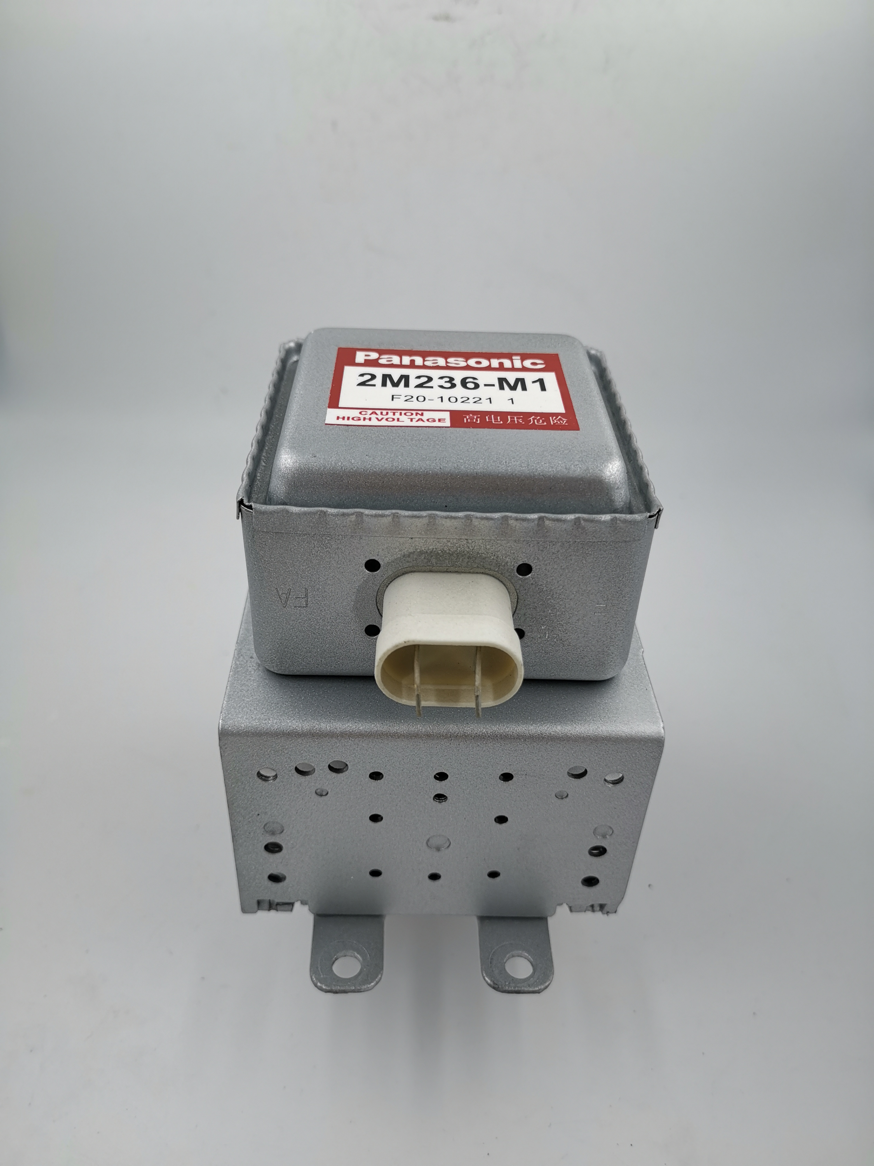 Image 4 - Microwave Oven Magnetron for Panasonic 2M236 M1-in Microwave Oven Parts from Home Appliances