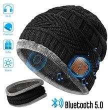 2в1 зима Bluetooth 5,0 гарнитура теплая музыкальная шапка мягкий шарф с микрофоном для громкой связи вызов Открытый Спорт плюшевая шапка подарки