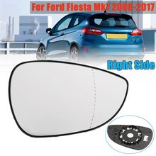 купить Car Right Side Rear View Wing Mirror Glass Lens ABS Plastic For Ford FIESTA Mk7 2008-2017 Rear View Mirror дешево