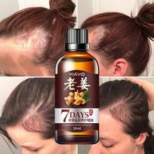 Serum-Oil Fertilizer Regrowth for Hair Ginger Anti-Loss-Treatment Essence-Bin Women