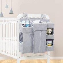 Портативный органайзер для детской кроватки, подвесная сумка для детской кроватки, сумка для хранения пеленок, Комплект постельного белья