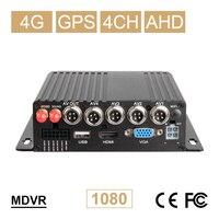 משלוח חינם 4G Lte GPS Tracker רכב נייד Dvr 4CH H.264 1080P AHD וידאו Dvr אני/O מעורר לולאה הקלטה מרחוק מחשב/טלפון וידאו-במקליט מעקב וידאו מתוך אבטחה והגנה באתר