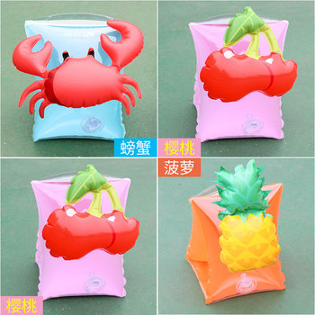 Baby  Inflatable Float Sleeve  Children  The Child  Arm Circle  A Crab  Help The Swimming Float Ring Baby & Kids' Floats