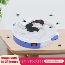 Armadilha de mosca elétrica anti fly assassino armadilhas dispositivo automático flycatcher rejeição de pragas apanhador de mosca armadilha captura usb mata moscas