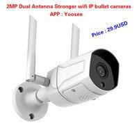 1080P FHD 36pcs IR leds long IR vision IP66 wire free IP CCTV Cameras P2P standard Onvif IP bullet work with Hikvision DaHua