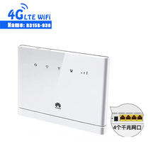 Unlocked New HUAWEI B315 B315S-936 with Antenna 4G LTE CPE 150Mbps 4G LTE FDD Wireless Gateway Wifi Router