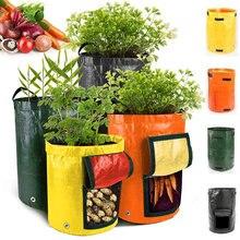 Cultivo de batata sacos de plantio vegetal planta pe sacos de tecido vasos de jardim plantadores crescer saco fazenda casa ferramenta de jardim/mudas ba