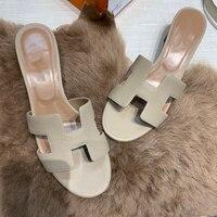 Beach Slides Sandals Women cute Transparent open Colorful Outdoor 2020 Summer Slippers Shoes