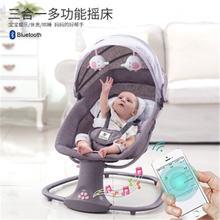Детский Электрический кресло качалка для того чтобы успокоить