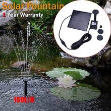Квадратный солнечный фонтан 12 Вт домашний сад литейный водопад