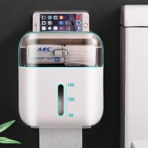 Bathroom Waterproof Tissue Box