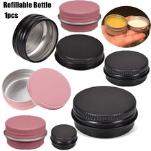 1Pcs Cream Jar Cosmetic Lip Balm Containers Nail Decoration Pot Refillable Bottle Screw Thread Empty Aluminum Round Bottles(China)