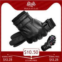 BISON DENIM männer Echte Leder Handschuhe Touch Screen Handschuhe für Männer Winter Warme Handschuhe Voll Finger handschuhe Plus Samt s019