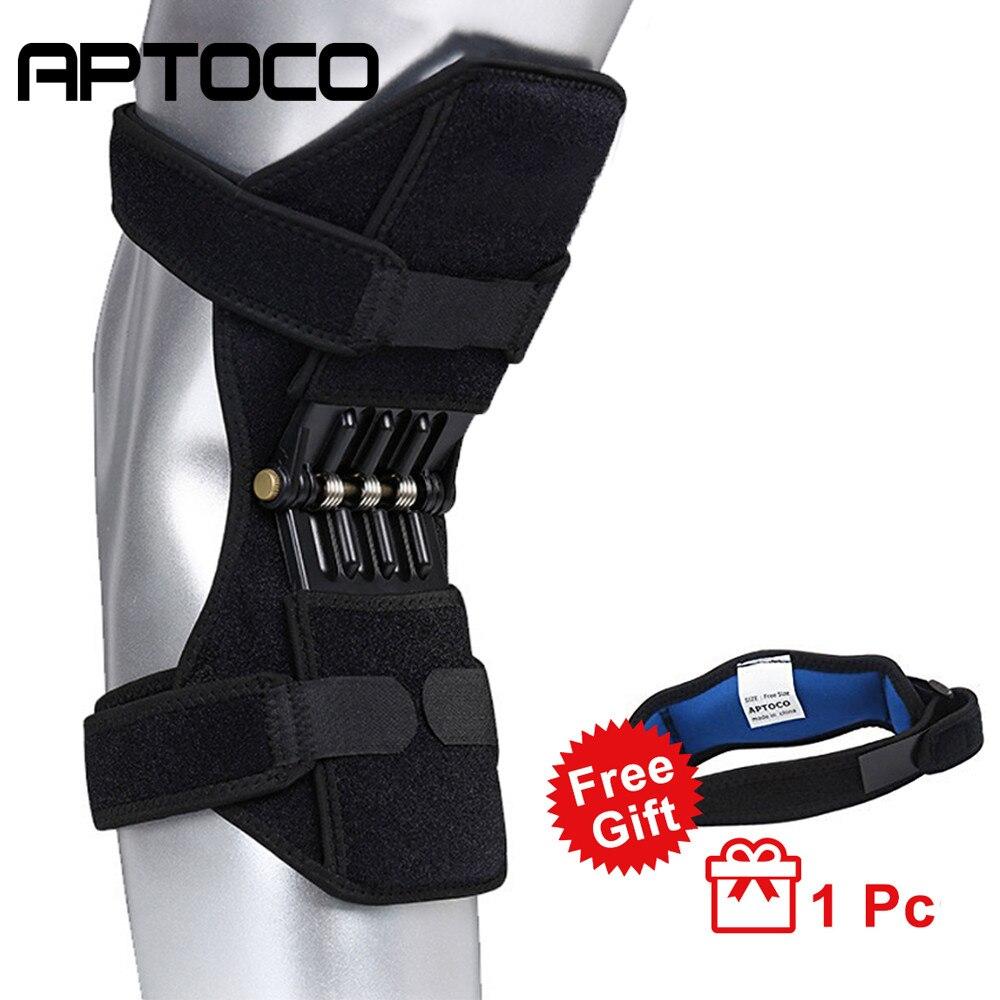 1 pc joint support joelheiras e 1 pc cotovelo apoio respirável antiderrapante poderoso rebote primavera força esportes joelho booster