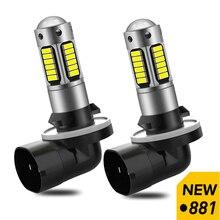 2 шт. H27W2 H27W/2 881 880 H3 H1 светодиодные лампы туман светильник для автомобилей светодиодные противотуманные фары дальнего света Высокая светильн...