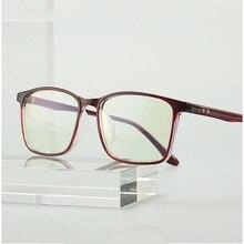 Anti Blue Rays Computer Glasses Blue Light Gaming Glasses Myopia Spectacles Prescription Optical Photochromic Sunglasses