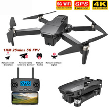 GPS Drone KF107 with 4K HD Dual Camera 25Mins 1.5KM Long Distance 5G Wifi FPV Brushless Quadcopter Drone Professional VS SG906