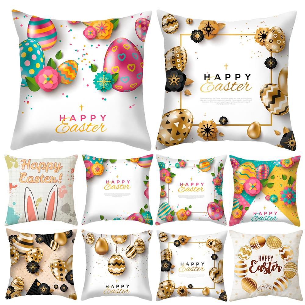 QIFU 45X45cm Easter Cushion Cover Happy Easter Decor For Home Baby Shower Party Decor Easter Rabbit Bunny Pillowcase Supplies