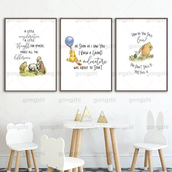 Cute Minimalist Nordic Cartoon Winnie Pooh English Words Modern Home Kids Room Wall Painting Frameless Canvas Decorative Poster image