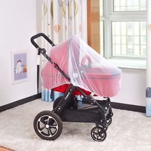 1pc Baby Pushchair Mosquito Insect Net Shield Mesh on The Stroller Safe Netting for Infants Cart Protection Newborn Accessories