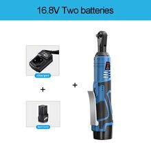 16,8 в электрический ключ 3/8 Аккумуляторный Трещоточный ключ перезаряжаемый строительные леса 60нм Реверсивный ключ с подсветкой