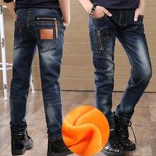 Одежда для детей г. Новые весенне-осенние детские штаны брюки для мальчиков модные хлопковые узкие брюки с пистолетом легинсы с молнией джинсы для мальчиков