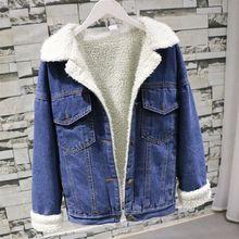 Winter Warm Fur Jeans Jacket Women Bomber Jacket Blue Denim