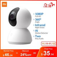 كاميرا آي بي صغيرة من شاومي Mijia تعمل بالواي فاي 1080P عالية الوضوح والرؤية الليلية بالأشعة تحت الحمراء 360 درجة لاسلكية واي فاي كاميرا ويب CCTV كاميرا ذكية لمراقبة المنزل