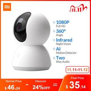 Image 1 - Xiaomi Mijia מיני IP המצלמה Wifi 1080P HD אינפרא אדום ראיית לילה 360 תואר אלחוטי Wi fi טלוויזיה במעגל סגור מצלמת אבטחה בבית חכמה מצלמה