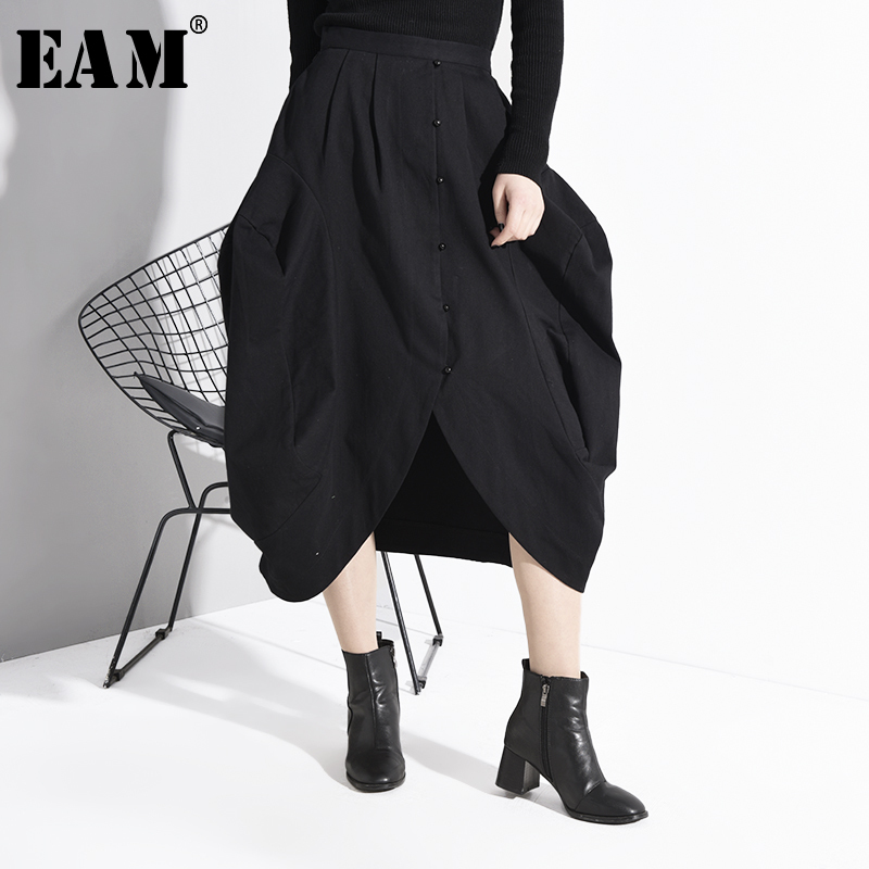 [EAM] High Waist Black Button Three-dimensional Temperament  Half-body Skirt Women Fashion Tide New Spring Autumn 2020 1D83301