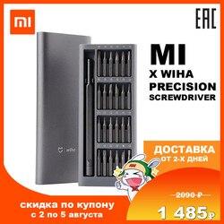 Mi x Wiha tournevis de précision Xiaomi Mi x Wiha tournevis de précision marchandises pour réparation outil à main ensemble de tournevis usage quotidien kit maison 24 embouts magnétiques de précision boîte en aluminium bricolage réparation de télé...