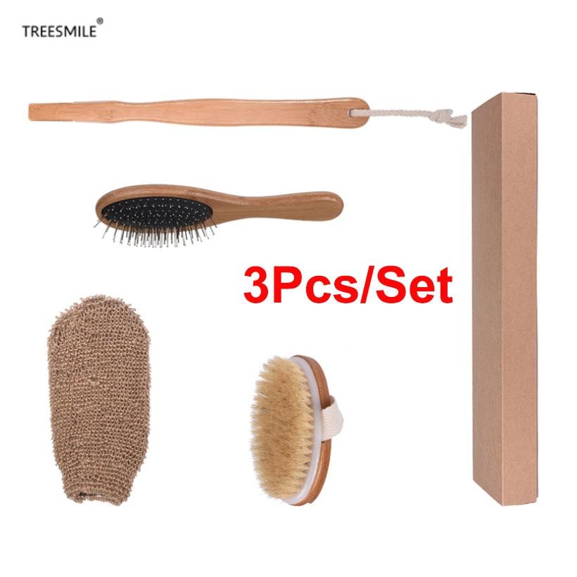 Natural Plant Fiber 3-Piece Set Wood Color Full Body Beauty Massage SPA Wet and Dry Brush Body Exfoliating Scrub Scrub Bath