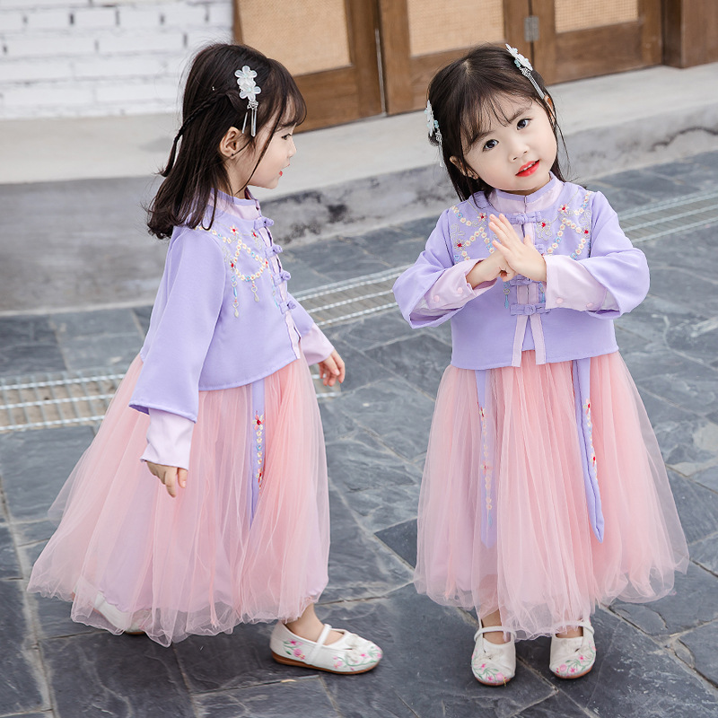 Children Chinese Clothing Jacket Skirt 2019 Autumn Small Girls Chinese-style Fairy Skirt Big Boy Improved Ancient Costume Set