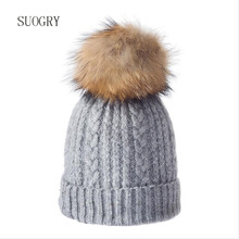 which in shower Genuine Real Fox Fur Pom Poms Ball Winter Beanies Hat Keep Warm Women Girl Wool Cap Pompom Female Bonnet