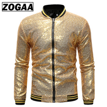 Mens Shiny Gold Sequin Jackets and Coats 2019 Brand New Sequins Baseba