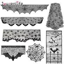 1pcs Halloween Decoration Props Black Lace Spiderweb Firepla